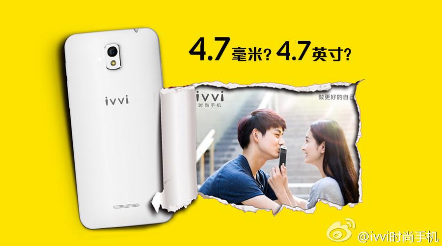 Vivo X5 Max หลบไป เพราะสมาร์ทโฟนบางที่สุดในโลกตัวใหม่กำลังจะมา