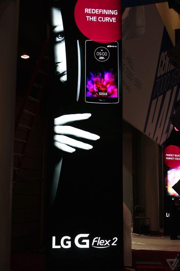 [CES 2015] LG เตรียมเปิดตัว G Flex 2 เน้นดีไซน์แบบ G3 จอโค้งเหมือนเดิม