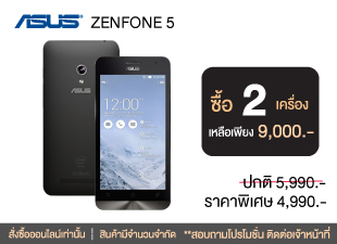 2 Zenfone 5 9000 baht JIB 002