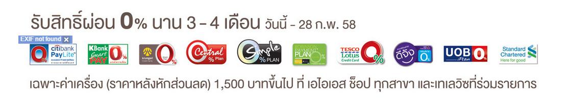 AIS Super Deal iPhone 6 iPhone 6 Plus 003