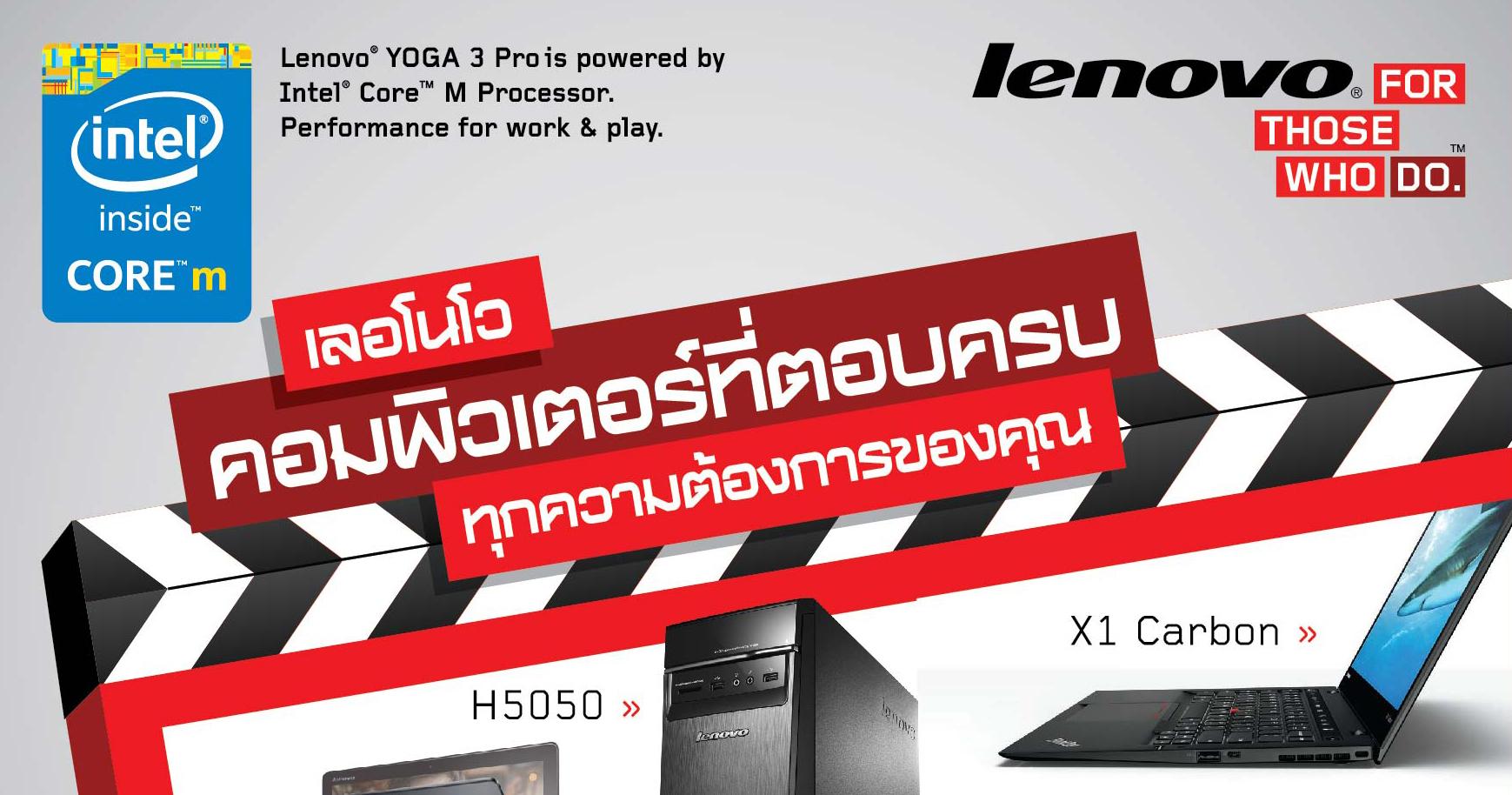 Lay TentCard A5