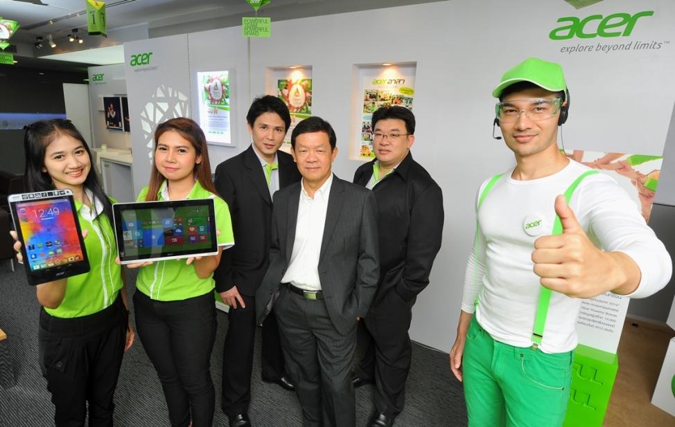 Acer Service (1)