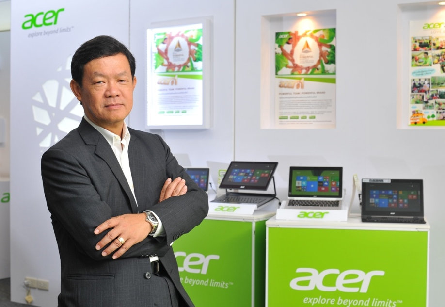 Acer Service (4)
