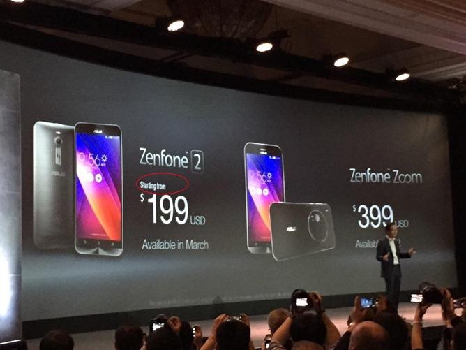Asus Zenfone 2 Price