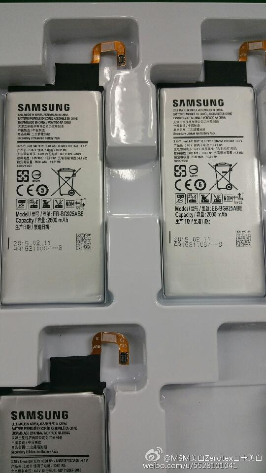 Claimed-Galaxy-S6-battery-packs