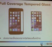 Event-Hi-Shield-Tempered-Glass-SpecPhone-005