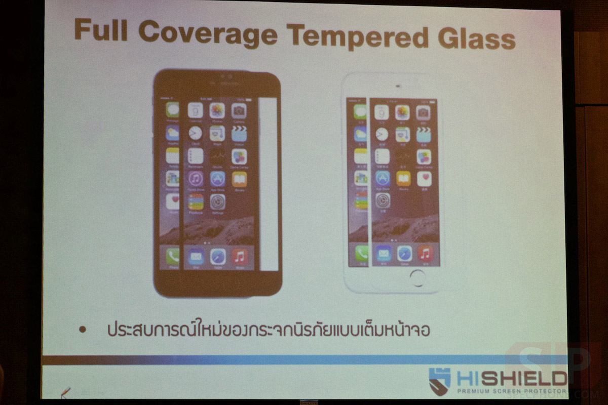 Event Hi Shield Tempered Glass SpecPhone 005