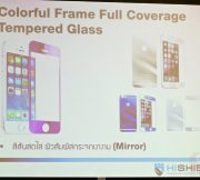 Event-Hi-Shield-Tempered-Glass-SpecPhone-006