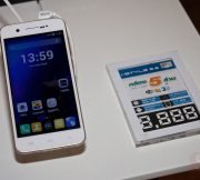 Event-i-mobile-Roadmap-2015-preview-SpecPhone-011