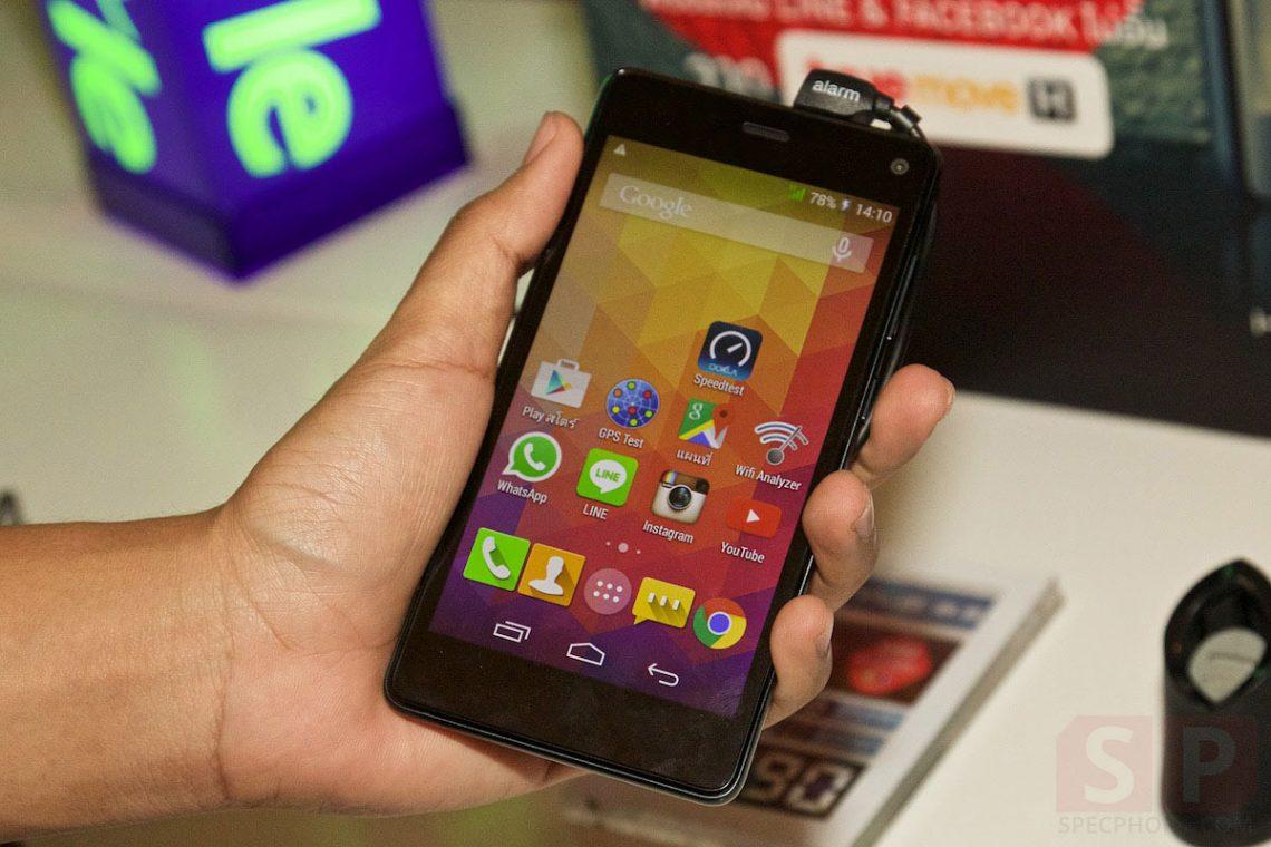 Hands-on มือถือ i-mobile i-STYLE ซีรี่ส์ รุ่นปี 2015 บอกเลยว่าแจ่มๆ ทั้งนั้น