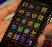 Event-i-mobile-Roadmap-2015-preview-SpecPhone-053
