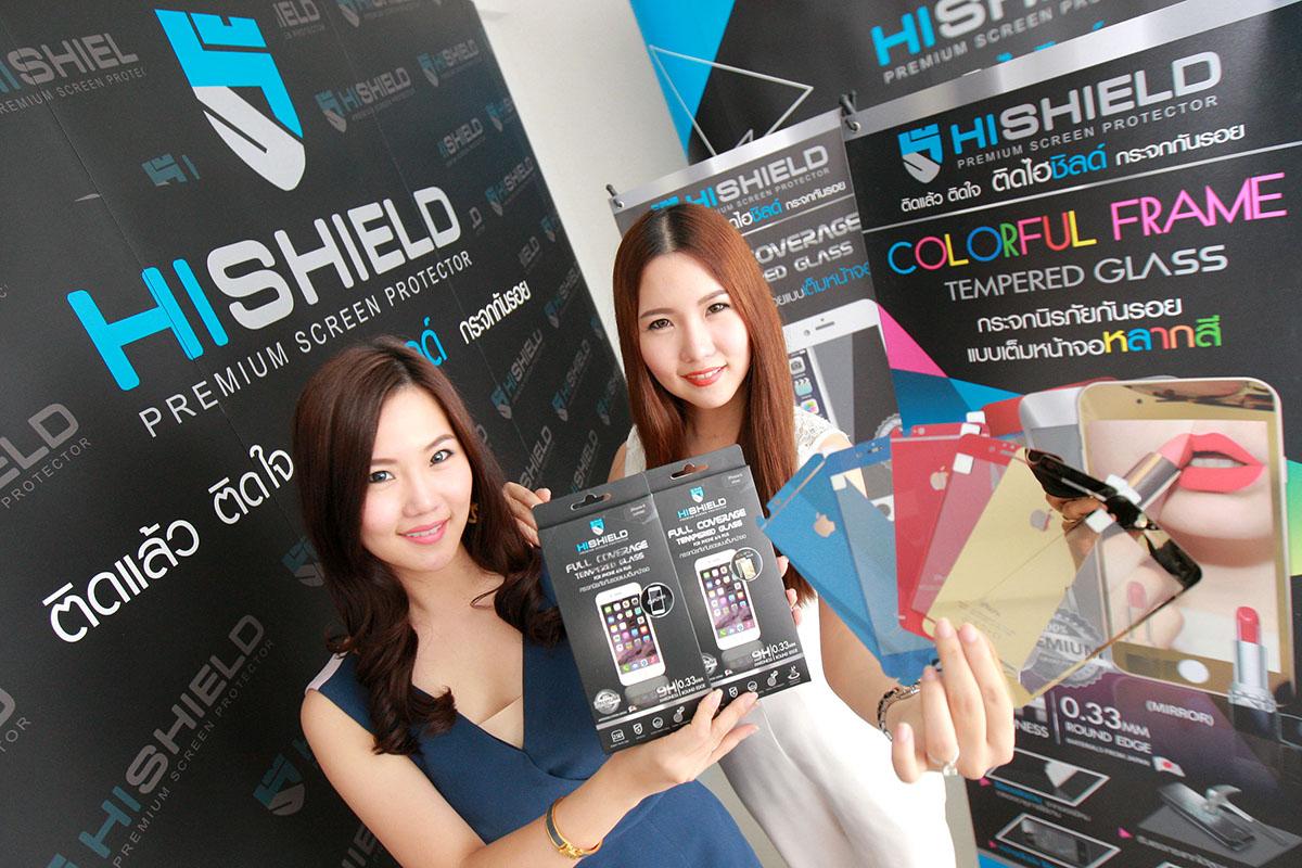 Hishield 01