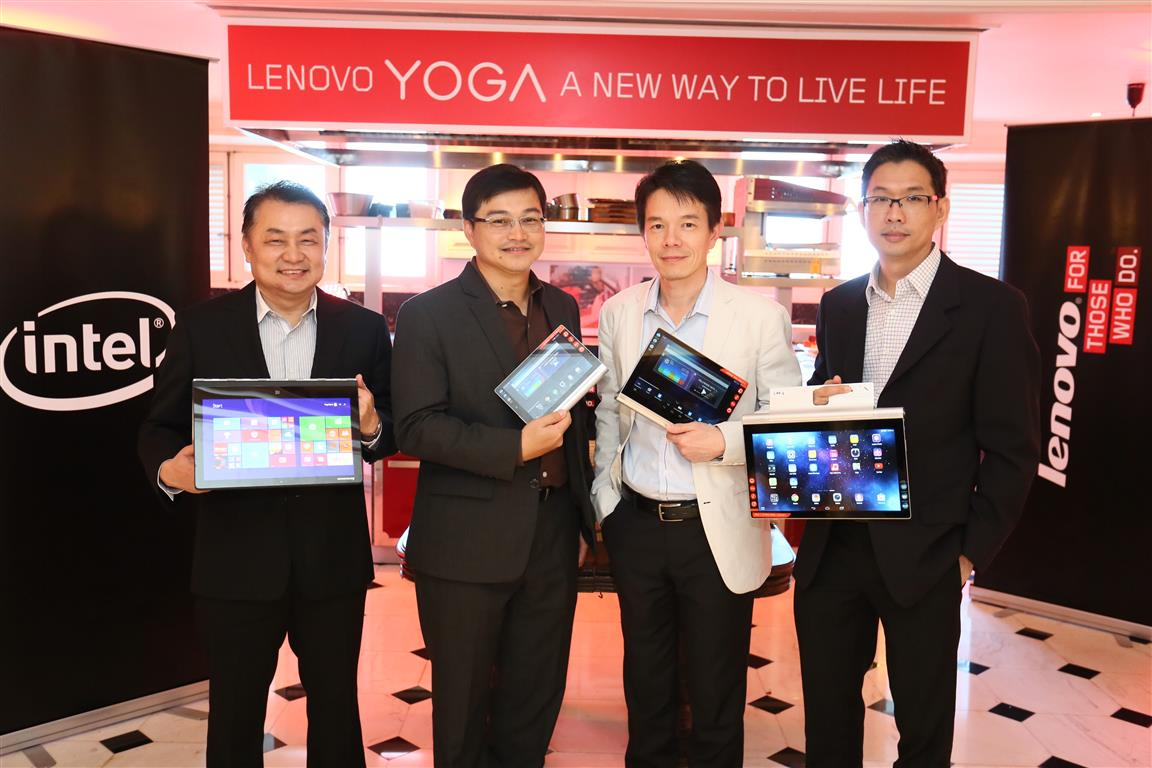 Lenovo New YOGA-2 (Medium)