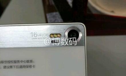 หลุดภาพและสเปค Lenovo Vibe Z3 Pro เจอตัวจริงในงาน MWC2015