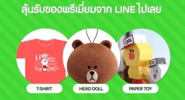 Line TME 2015 001