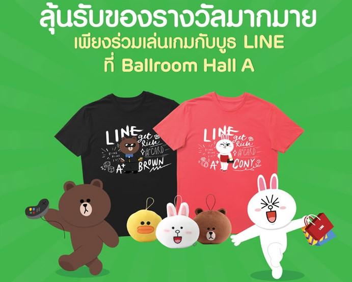 [PR] แข่งเป็นเจ้าแห่งเกมเศรษฐีในงาน Thailand Mobile Expo 2015 ชิงเงินรางวัลกว่า 5 แสนบาท