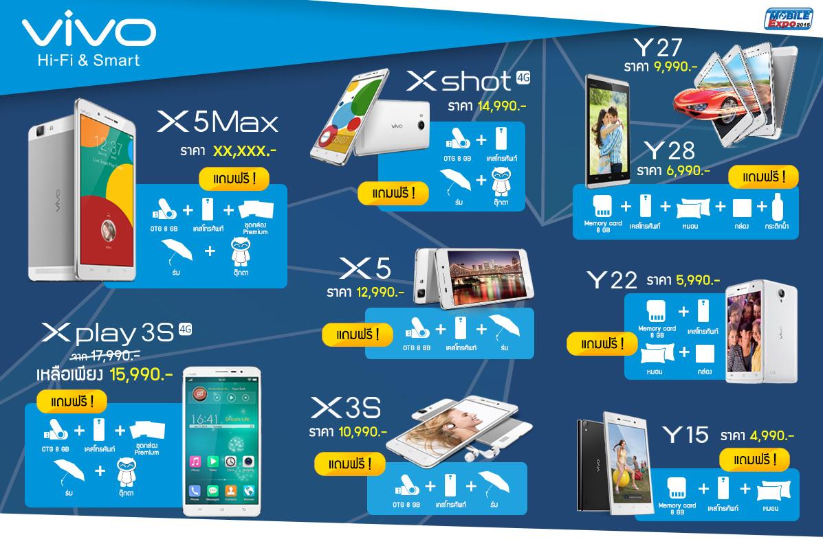 Mobile-Expo-2015_final