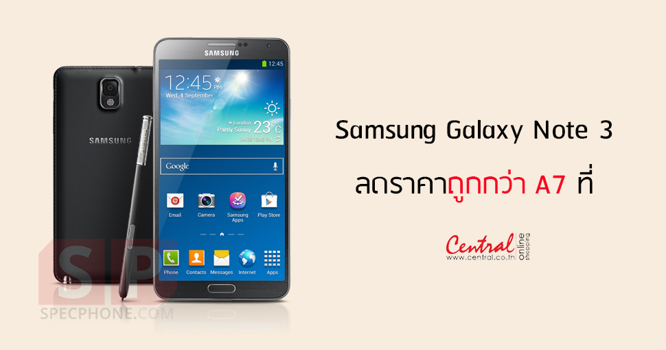 Note 3 Central Online Shopping