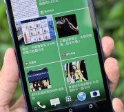 Preview-HTC-Desire-816G-SpecPhone-010
