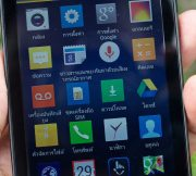 Review-Alcatel-OneTouch-Flash-Mini-SpecPhone-007