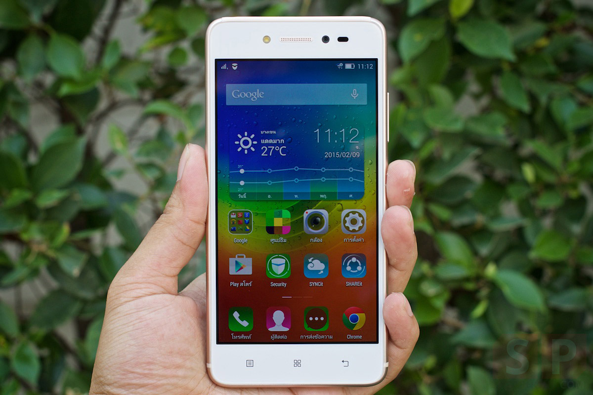 Review-Lenovo-S90-SpecPhone-010