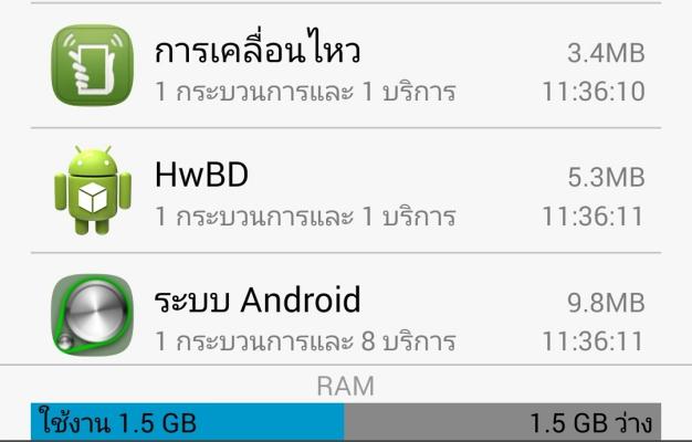 Screenshot_2015-02-14-08-46-05