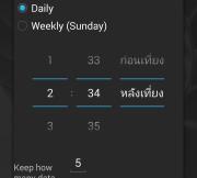 Screenshot_2015-02-19-14-34-24