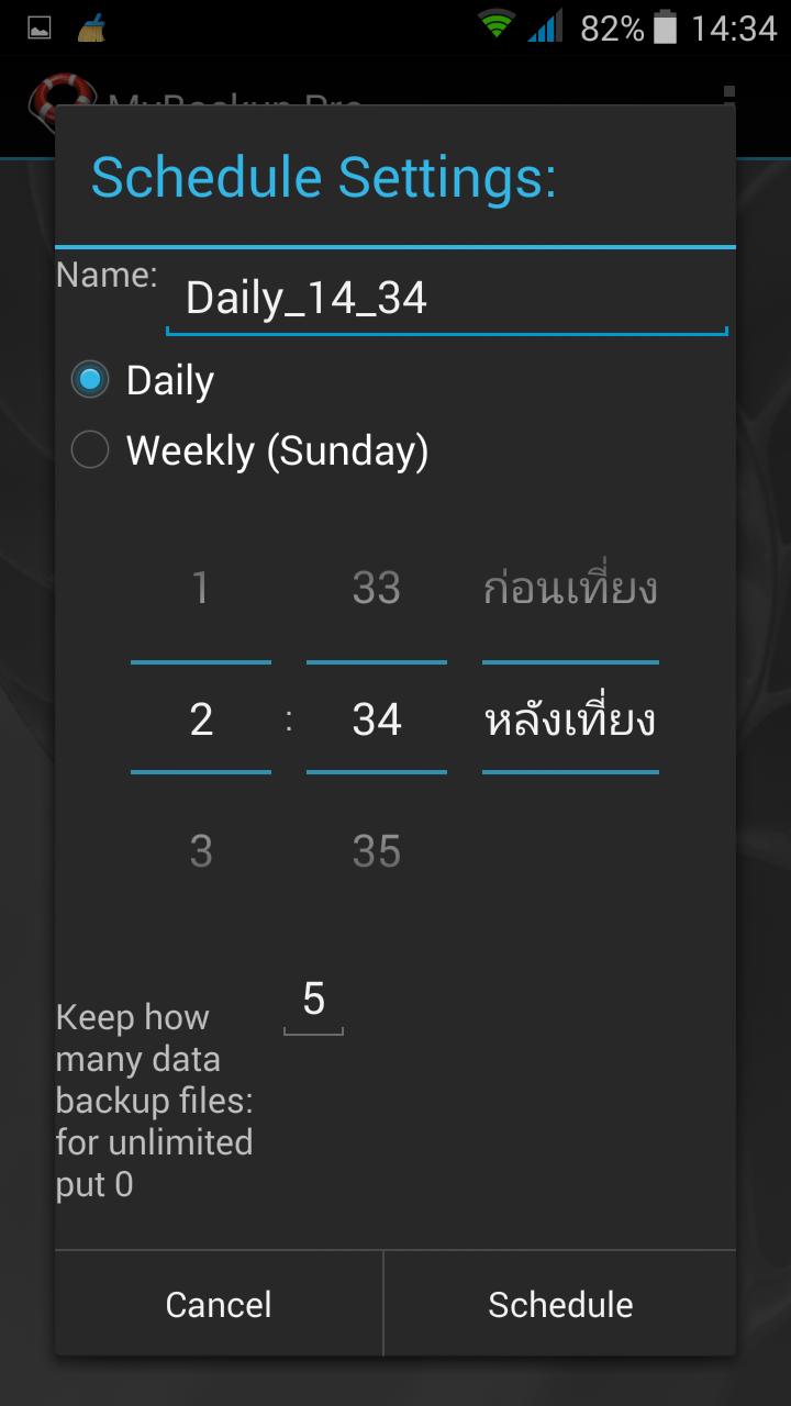 Screenshot 2015 02 19 14 34 24