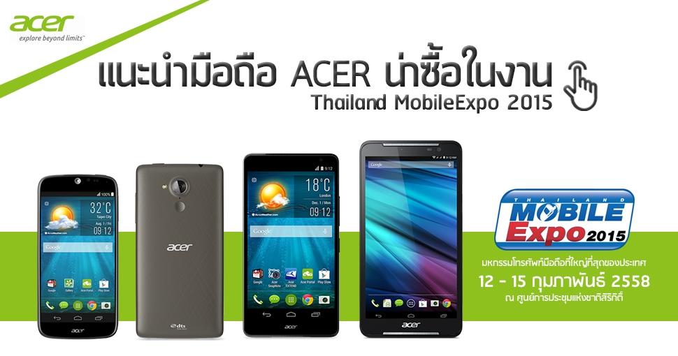 TME-Acer