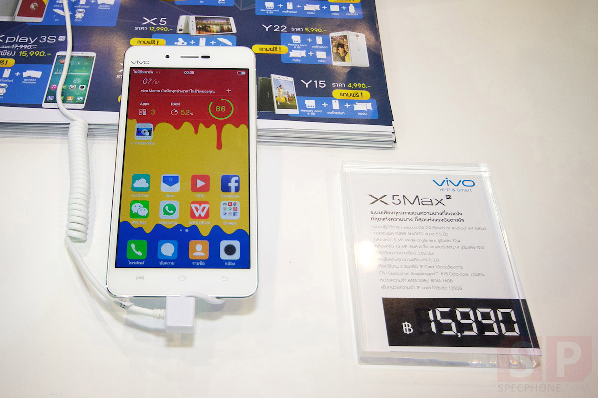 TME-Preview-Vivo-X5-max-SpecPhone-001