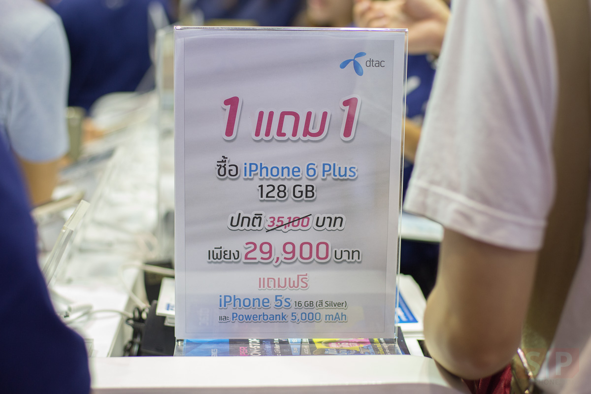 Thailand-Mobile-Expo-2016-Hi-End-SpecPhone-00058