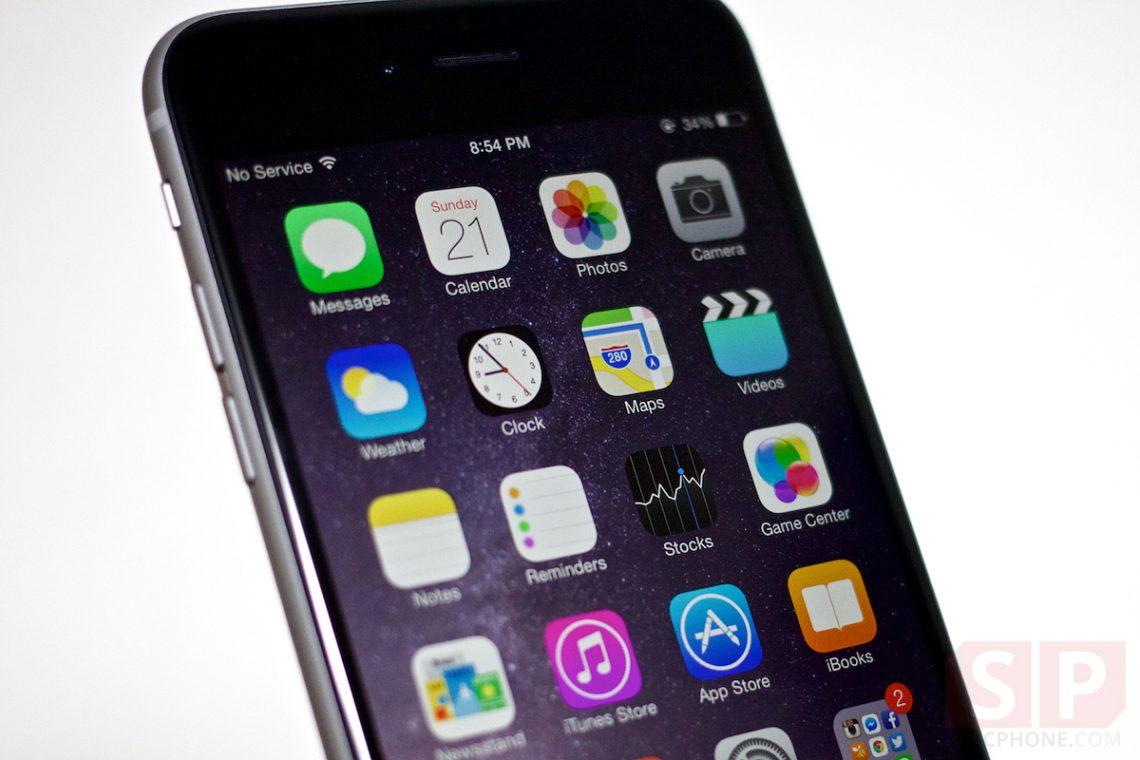 โหดเกิ๊นน – เด็กอายุ 12 วางยาแม่ตัวเองถึง 2 ครั้ง ด้วยเหตุผลว่าโดนแม่ยึด iPhone