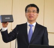 Vaio-smartphone-retail-packaging_2