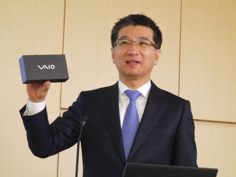 Vaio มาแปลก เปิดตัว 'กล่อง' สมาร์ทโฟนรุ่นใหม่