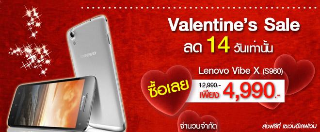 Vibe X Shopat 7 4990 baht Cover
