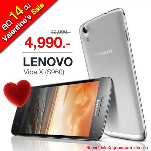 Vibe X Shopat 7 4990 baht