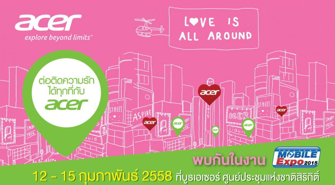 [PR] โบรชัวร์โปรโมชัน Acer ในงาน Thailand Mobile Expo 2015 (TME 2015)