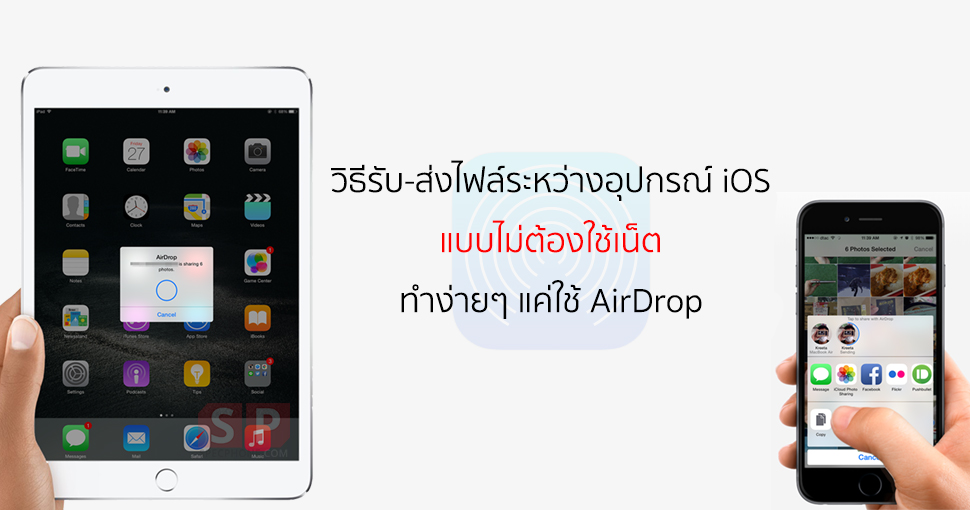 airdrop-cover