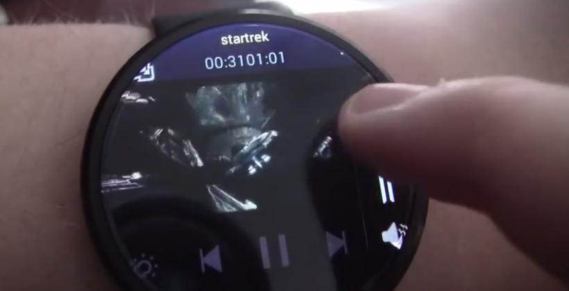 โหดจัง: นักพัฒนาจัดการดัดแปลงนาฬิกา Android Wear ให้ดูหนังเต็มๆ เรื่องได้แล้ว