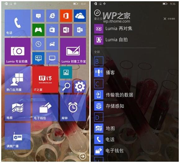 Windows 10 Tech Preview สำหรับสมาร์ทโฟน เตรียมส่งออกจริงจังในสัปดาห์หน้า