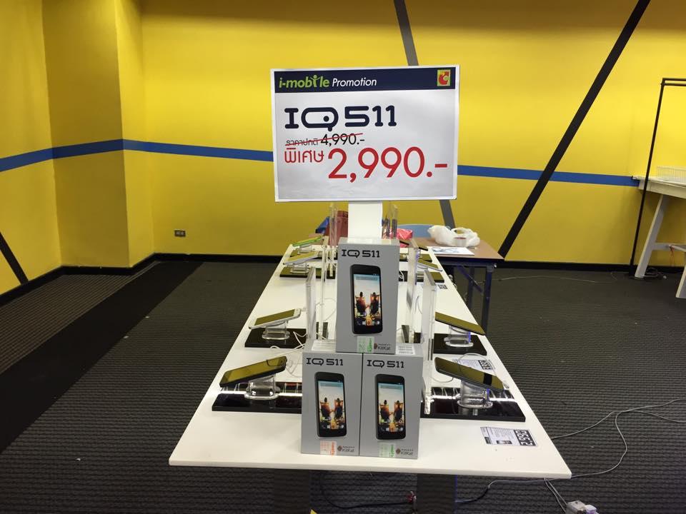 i-mobile-IQ-511-TME-2015-SpecPhone