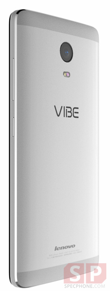 lenovo-VIBE-2015-SpecPhone-011