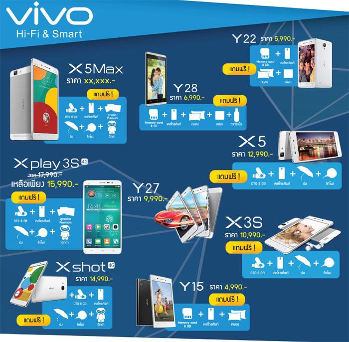 promotion-mobileexpo2015-10