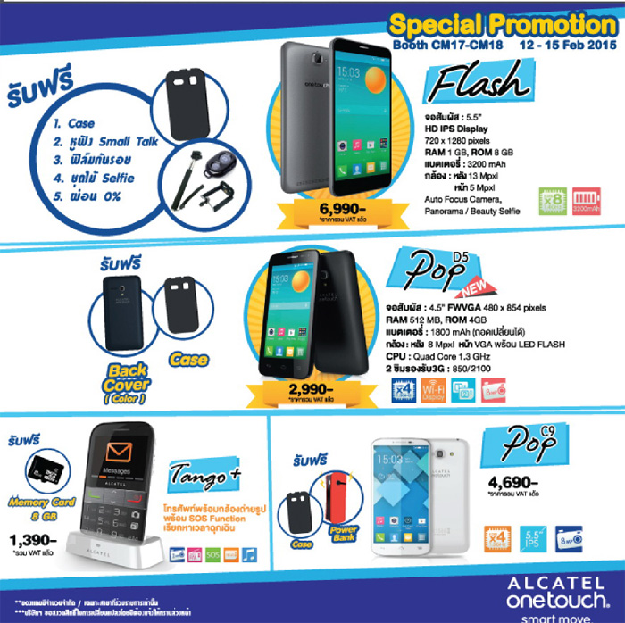 promotion-mobileexpo2015-23