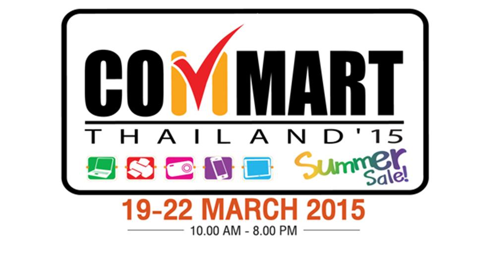 รวมโบรชัวร์โปรโมชันมือถือ+อุปกรณ์เสริม ในงาน Commart Thailand 2015 Summer Sale