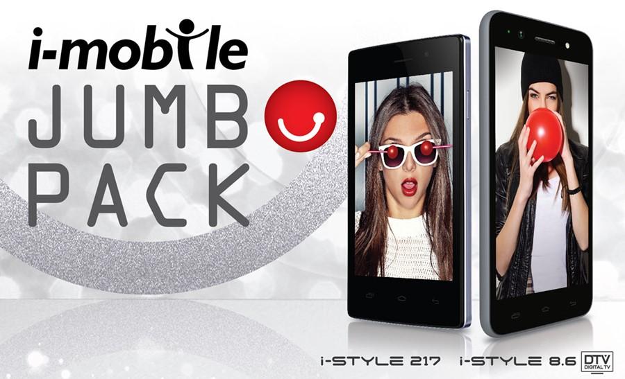 [PR] แรง!!!เหนือใคร i-mobile JUMBO PACK ให้โบนัสค่าโทรจากแฮปปี้มากกว่าค่าเครื่อง พร้อม Line & Facebook ฟรีไม่อั้น