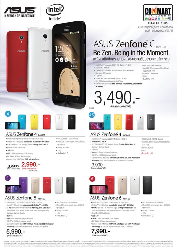 ASUS Smartphone Promotion Commart 2015