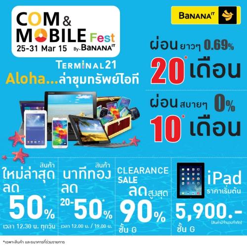 Banner Web (Terminal) Com & Mobile Fest2015_810 x 810