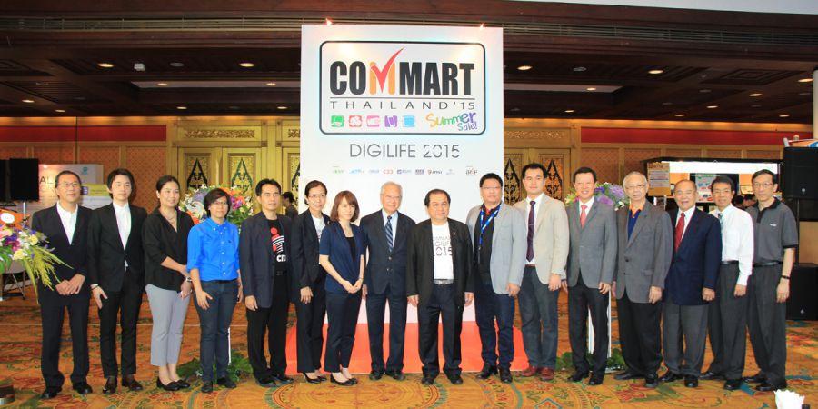 Commart-2015-003