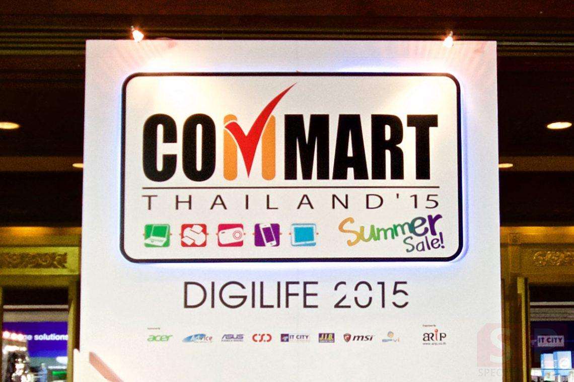 รวมภาพบรรยากาศงาน Commart 2015 Summer Sale มีอะไรขายบ้าง งานเงียบจริงมั้ย มาพิสูจน์กัน